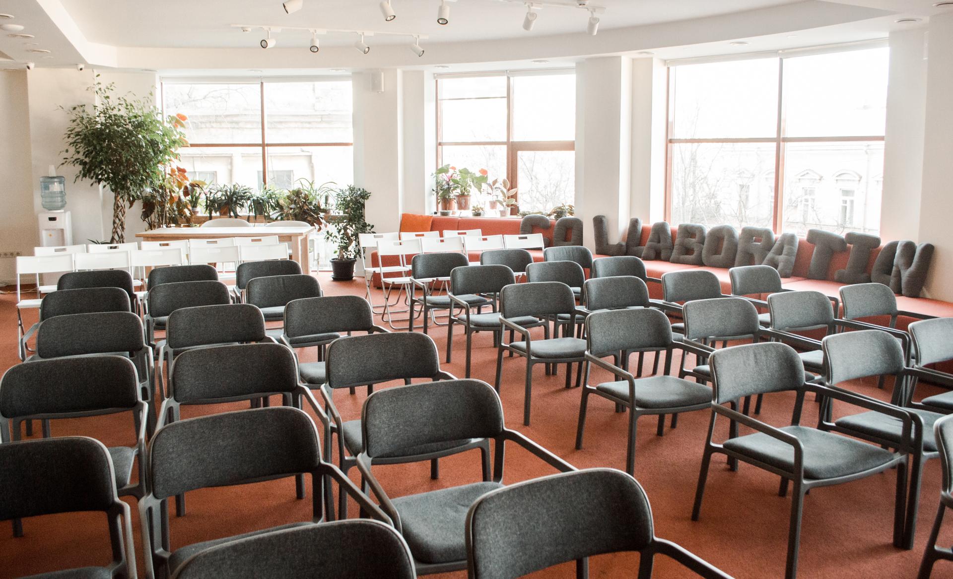 Impact Hub Odessa arenda - конференц послуги та оренда залів для подій